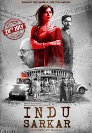 watch online full hindi movie free dowload latest hindi movie indu