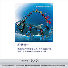buy wall charts corporate culture propaganda slogans posters buy wall charts corporate culture propaganda slogans posters klimts comics posters civility posters jwh10 in cheap price on alibaba