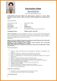 Sample Emt Resume by Write Curriculum Vitae