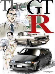 nissan skyline over the years history of the gt r manga comic part 10 2009gtr com