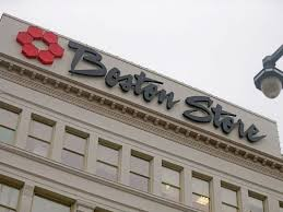 boston store gift registry wedding bon ton stores files chapter 11 bankruptcy as department stores reel