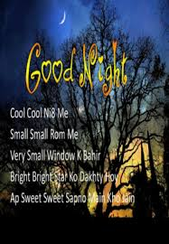 good night wishes 2017 android apps on google play