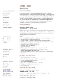 science resume template social work cv template social worker cv youth worker cv