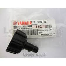 yamaha oem pwc waverunner sport jet boat conduction water flush