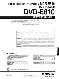 yamaha dvd player dvd e810 electrostatic discharge laser