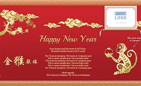 lunar new year photo cards lunar new year ecards new year business greeting ecards
