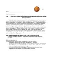 introduction to periodic table lab activity worksheet answer key lab periodic table activity simulation alien element organization
