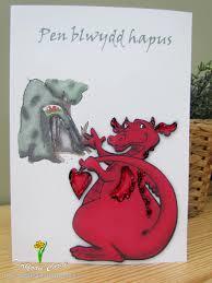 daffodil cards welsh dragon card