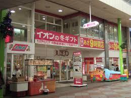 29 best cfa sasebo japan images on pinterest towers sasebo
