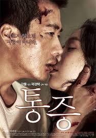 film sedih dan romantis full movie 15 film korea paling romantis yang dijamin bikin baper