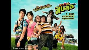 film film comedy terbaik film terbaru saranae siblor film comedy subtitle indonesia youtube