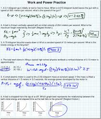 work physics worksheet free worksheets library download and