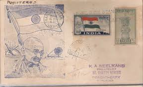 Indian National Flag Hoisting Flags And Stamps Indian Independence And Flag Hoisting Ceremonies