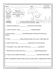Proper Noun Worksheets For First Grade Frogs Fairies And Lesson Plans