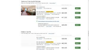 room awesome room rates hotel on a budget luxury on room rates