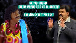 Image Meme Creator - neeya naana meme creator troll youtube