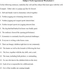 noun verb agreement worksheet free worksheets library download