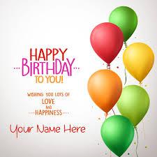 send this beautifull greeting balloons write name on beautiful birthday balloons greeting card