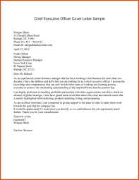 cover letter police officer police cover letter sample gallery letter samples format