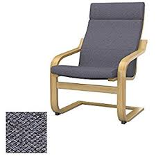 Ikea Armchairs Uk Ikea Chair Covers Replacement Is Only For Ikea Pello Chair Covers