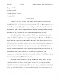 common app sample essay essay sample a college application essay entry examples how to a college application essay entry examples how to scholarship sample cover letter good write a law