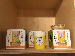 Boutique Japonaise Paris Markstyletokyo Twitter Search