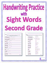 First Grade Sight Words Worksheets Kids Writing Worksheets Lined Writing Paper First Grade