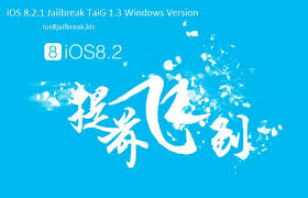 Ios 8 3 Jailbreak by Free Cydia Download Ios 8 2 1 For Jailbreak Ios 8 2 1 Jailbreak