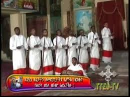 orthodox mezmur addis video