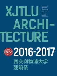r馮lementation cuisine collective yearbook 2016 2017 xjtlu department of architecture by xjtlu