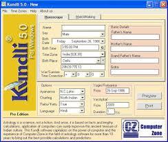 free download of kundli lite software full version made in india kundli pro 5 0