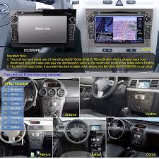android 5 1 car stereo sat nav dab radio vauxhall vectra c meriva