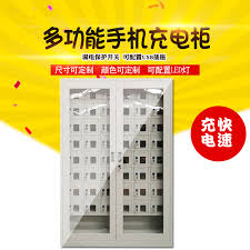 Mobile Phone Storage Cabinet China Mobile Dental Cabinet China Mobile Dental Cabinet Shopping