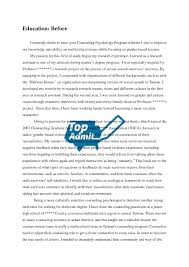 personal essay for college sample stanford college essays on job summary with stanford college stanford college essays with template with stanford college essays stanford college essays about sample