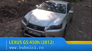 lexus gs 450h 2012 lexus gs 450h 2012 www buhnici ro youtube