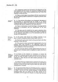 Resume The Work Ubbl 1984 Pdf
