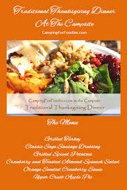 thanksgiving dinner at the csite with cing for foodies