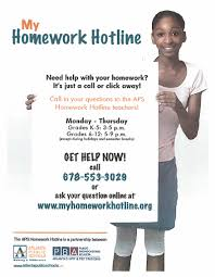 Homework help hotlines The help film analysis essay   Do My Research Paper For Me   www