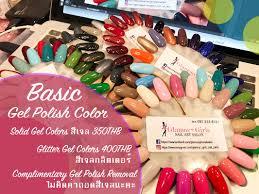 glamour girls nail salon glamour girls nail salon