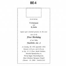 Wedding Poems For Invitation Cards Christian Birthday Invitation Wording Christian Wedding Invitation