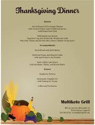 menu design category page 1 jemome