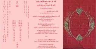 chinese wedding invitation card penang unique wedding
