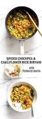 The Best Seafood In Athens Delice 1000 Ideas About Riz Gluten On Pinterest Ma Petite Cuisine
