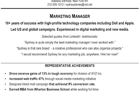 resume en resume where to post resume 2 61 image marketing