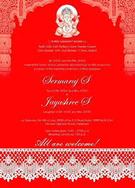indian wedding cards design indian wedding cards invitation paperinvite