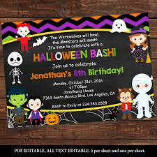 Halloween Birthday Invitations Printable Halloween Kids Party Printables Halloween Birthday