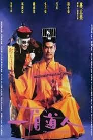 film vire china bahasa indonesia mr vire collection 1985 1992 the movie database tmdb