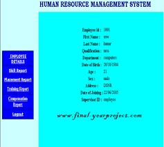 Human Resource Management System   FREE FINAL YEAR PROJECT     S free final year project s Human resource management system