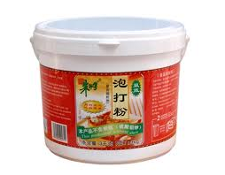 where can i get alum baking powder without alum 3kgs for cake bakery master chu