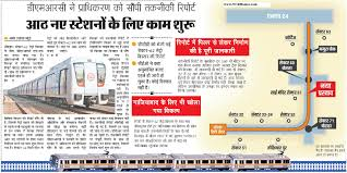 Delhi Metro Rail Route Map Pdf by Ncrhomes Com Latest News On Ncr Delhi Realty U0026 Infra Projects